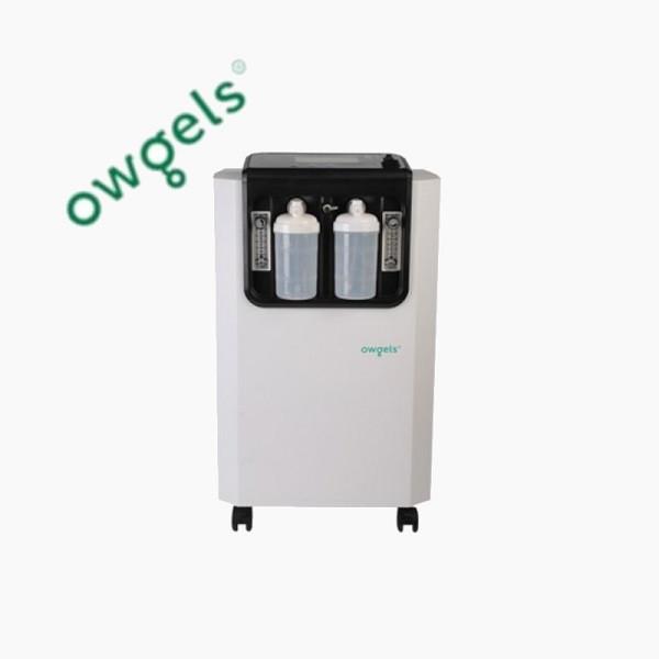 Owgels Oxygen Concentrator(German Technology)